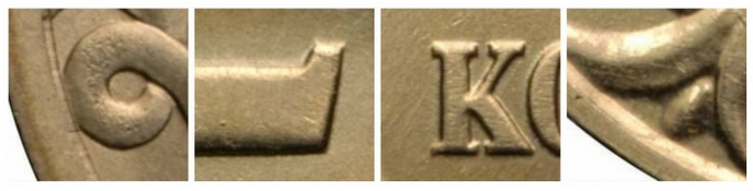 Монета 5 копеек 1998 года (С-ПМД) завиток примыкает
