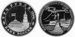 Освобождение Севастополя от фашистов