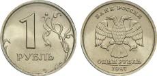 Фото монеты 1 рубль 1997 года (СПМД)