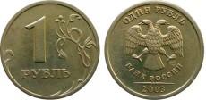 Фото монеты 1 рубль 2003 года (СПМД)