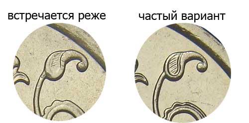 Верхний лист фантазийного рисунка 1 рубля 2007 года