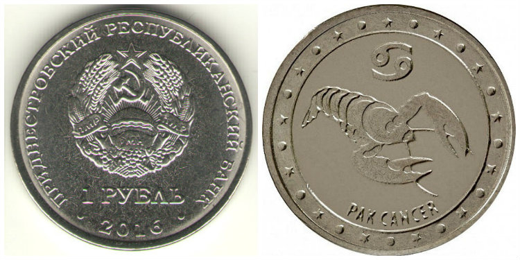 "Монета 1 рубль 2016 года ""Рак"""