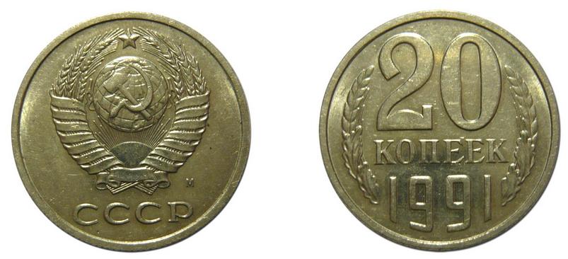 Монеты времен Екатерины 2-ой Великой