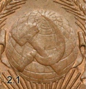 5 копеек 1924 года шт 2.1