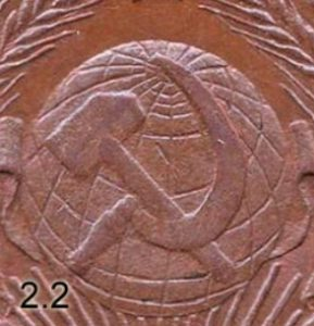 5 копеек 1924 года шт2.2