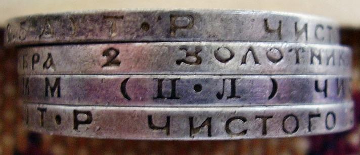 50 копеек 1924 года разновидности ПЛ