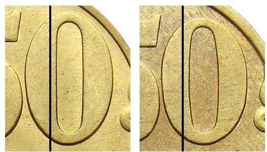 50 копеек 2005 года разновидности 0 в реверсе спмд