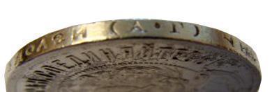 50 копеек 1922 года - гурт А.Г.