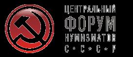 Логотип форума coins.su