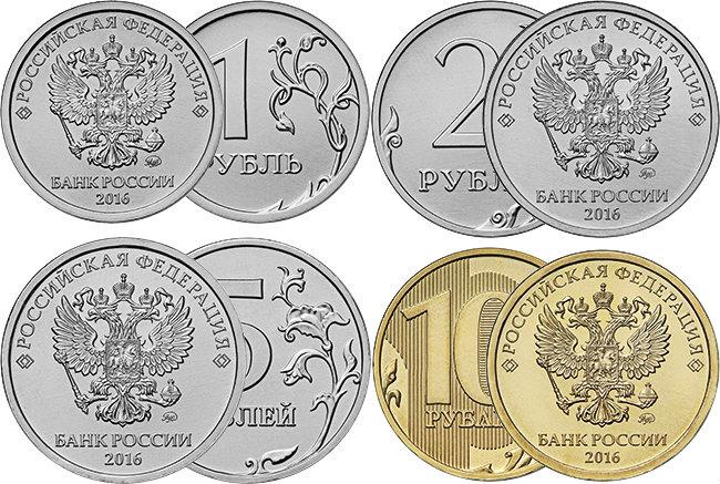 Новый дизайн российских монет