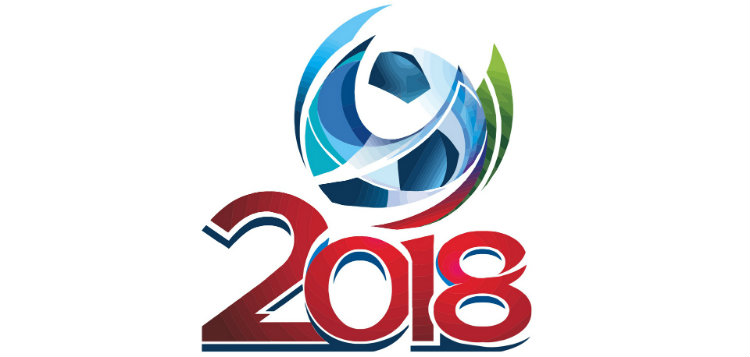 "Монеты ""Футбол 2018"""