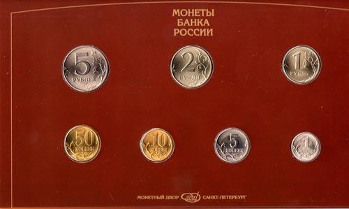 Подарочный набор монет 1997 года (СПМД)
