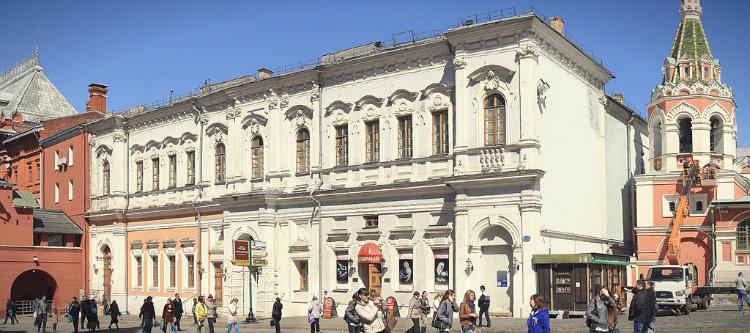 Первый казенный монетный двор Москвы