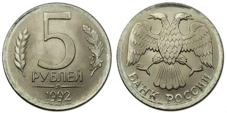 Заготовка от 20 рублей